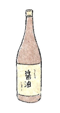 醤油イラスト